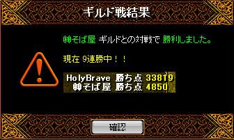 20070811041754.jpg