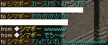 20070811044645.jpg