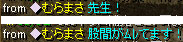 20070811045043.jpg