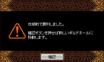 20070812134245.jpg