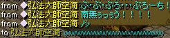 20070812135012.jpg