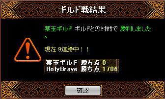 20070816185049.jpg
