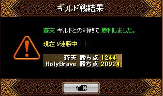20070816185212.jpg