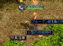 20070816200444.jpg