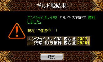 20070819004152.jpg