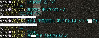20070820003444.jpg