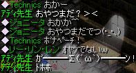 20070821103519.jpg