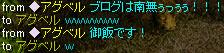 20070821105557.jpg