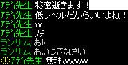 20070821105854.jpg