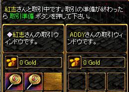 20070821110025.jpg