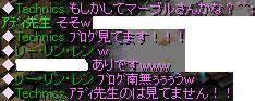 20070821110221.jpg