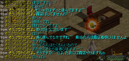 Aug28_chat01.jpg
