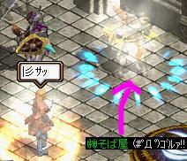 Aug28_himitsu05.jpg