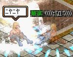 Aug28_himitsu07.jpg