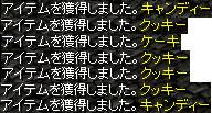 Aug28_kari05.jpg