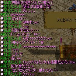 Aug28_kari06.jpg