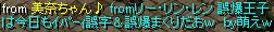 Oct09_Chat04.jpg