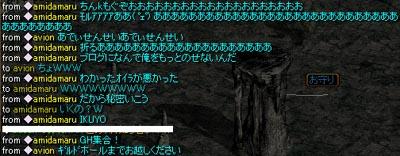 Oct09_Chat06.jpg