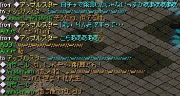 Oct09_Chat08.jpg