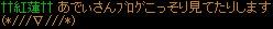 Oct09_Chat10.jpg