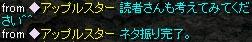 Oct09_Chat12.jpg