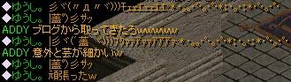 Oct09_Chat13.jpg