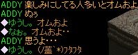 Oct09_Chat14.jpg
