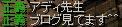 Oct09_Chat15.jpg