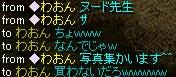Oct09_Chat16.jpg