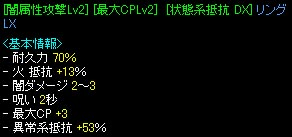 Oct09_Drop02.jpg