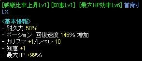 Oct09_Drop07.jpg
