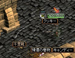 Oct09_Drop16.jpg