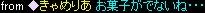 Oct09_ending01.jpg