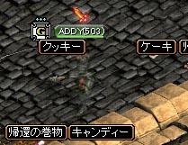 Oct09_ending02.jpg