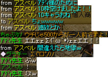Sep02_chat01.jpg