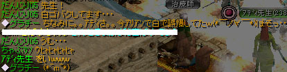 Sep02_chat02.jpg