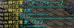 Sep02_chat04.jpg