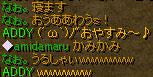 Sep02_chat11.jpg