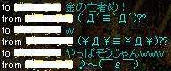 Sep02_chat12.jpg