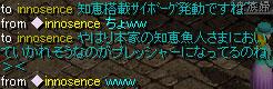 Sep02_chat18.jpg
