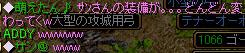 Sep02_chat25.jpg