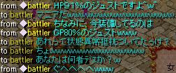 Sep02_chat27.jpg
