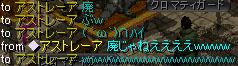 Sep02_chat29.jpg