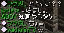 Sep02_himitsu_OQ02.jpg