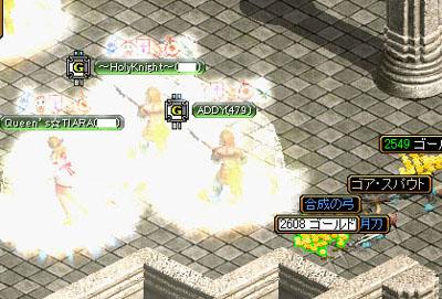 Sep02_himitsu_OQ04.jpg