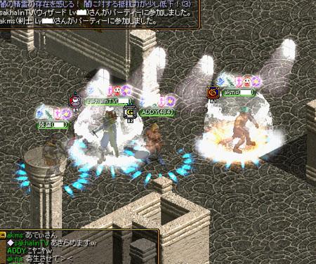 Sep05_kari03.jpg