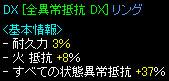 Sep05_kari07.jpg