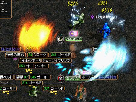 Sep05_kari08.jpg