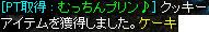 Sep05_kari09.jpg