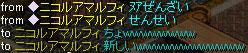 Sep10_chat01.jpg